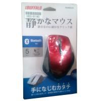 Chuột Giảm Tiếng ồn Bluetooth 3.0 BlueFocus IBUFFALO BSMBB26S