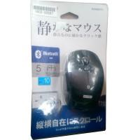 Chuôt Không Gây Tiếng ồn Bluetooth BlueFocus IBUFFALO BSMBB27S
